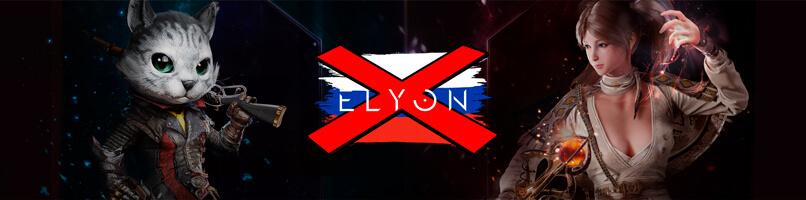 блок по ip для россии elyon